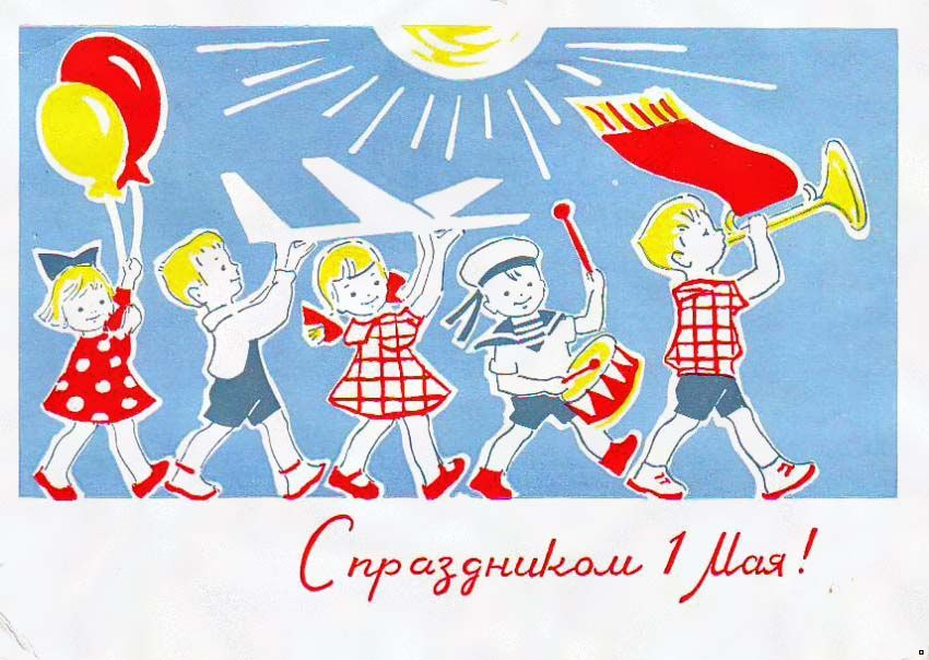 http://dryzhina.my1.ru/news_5_13/rm_45_3019.jpg